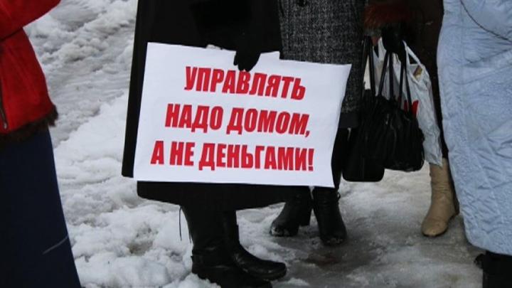 В Воронежской области проанализируют работу убыточных управляющих компаний
