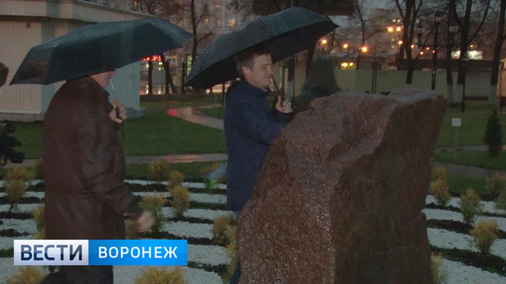 Воронежцы смогут загадать желание в ожидании поезда у магического камня в новом сквере