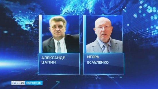 Экс-мэр Воронежа Александр Цапин нестал претендовать на«Почетного гражданина»