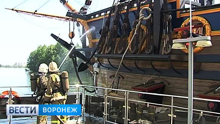 Спасатели потушат «пожар» на корабле «Гото Предестинация»