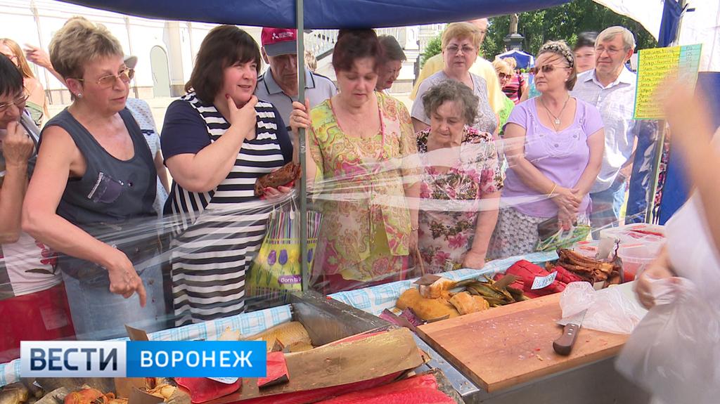 Воронежцев пригласили попробовать благородную камчатскую рыбу