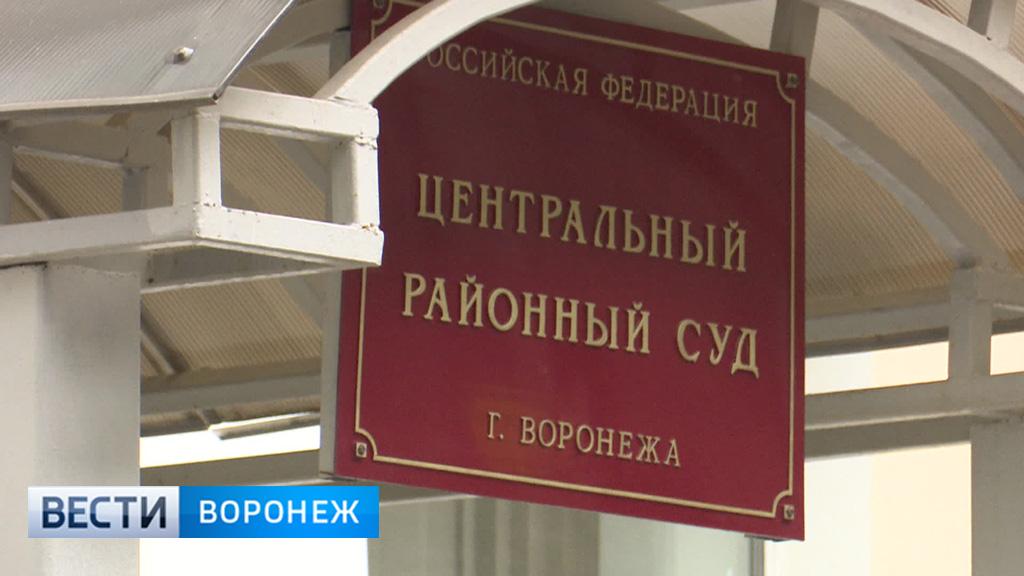 Участникам смертельной аварии с катерами в Воронеже грозит до 4 лет лишения свободы
