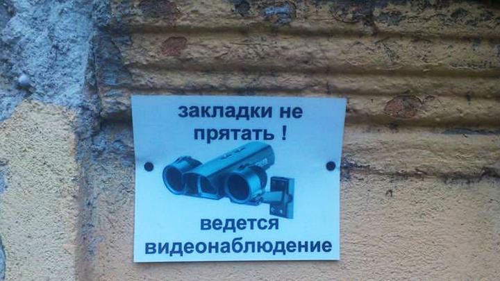 Воронежские полицейские ведут активную борьбу с торговцами запрещёнными веществами
