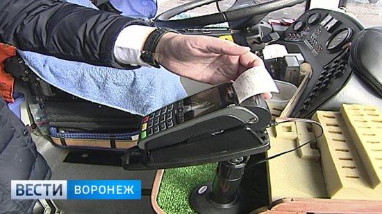 Мэрия Воронежа заплатит 5 млн рублей за установку терминалов для оплаты проезда картой
