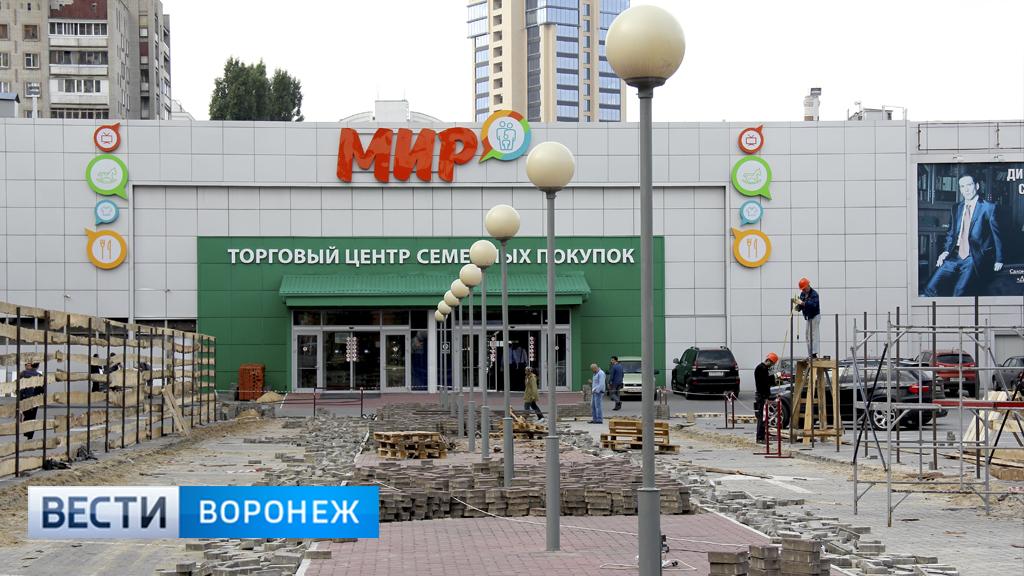 Строительство ярмарки на парковке воронежского ТЦ «Мир» началось незаконно