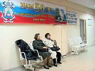 50 лет отметила cтоматологическая клиника Медицинской академии имени Бурденко