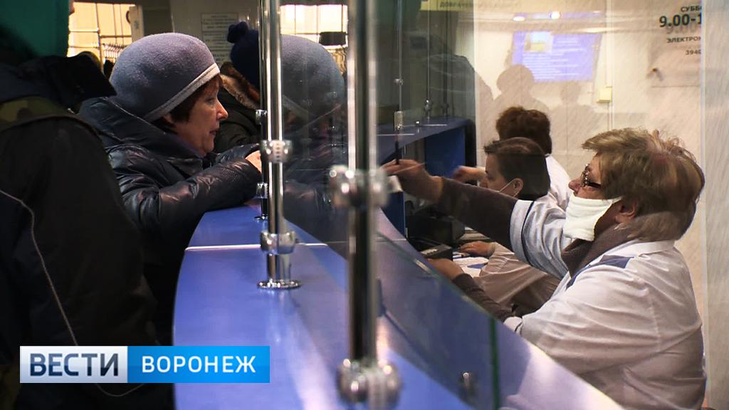 В воронежских поликлиниках усилили меры профилактики из-за эпидемии гриппа