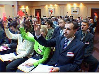 """57 делегатов """"Справедливой России"""" собрались на внеочередную конференцию"""