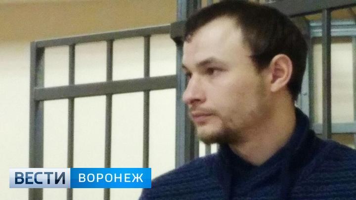 «Пытал не один». В Воронеже полицейского судят за смерть подозреваемого в двойном убийстве