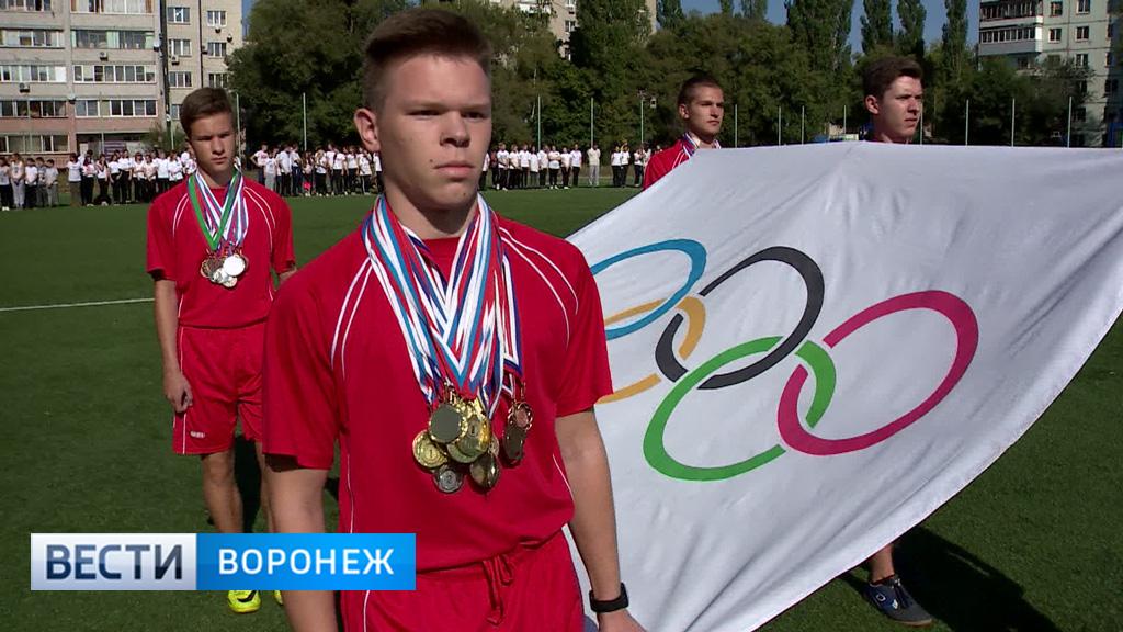 В Воронеже стартовала Спартакиада среди школьников и студентов