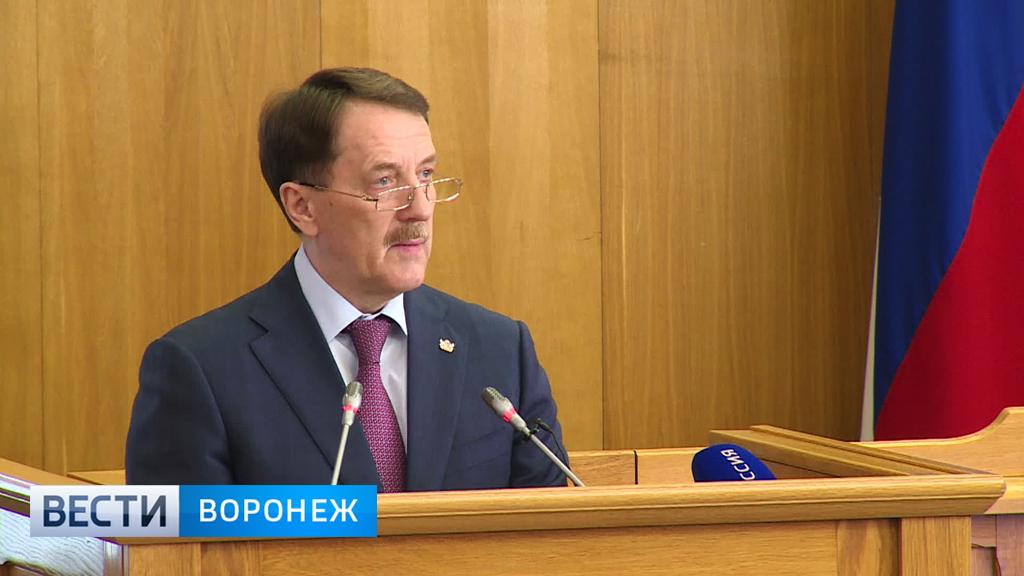 Губернатор Алексей Гордеев отчитался о работе и раскритиковал российское правительство