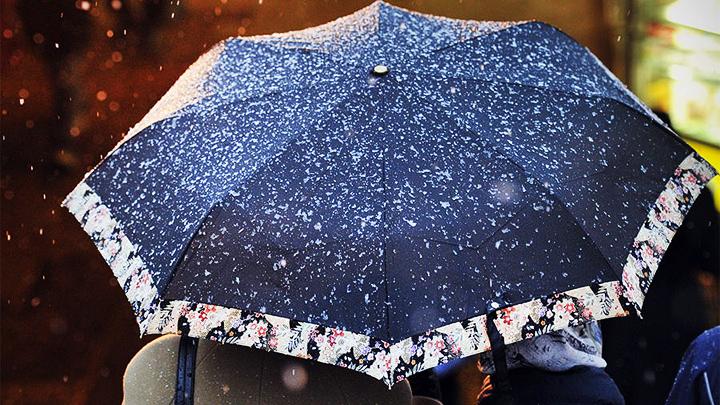 Прогноз погоды на 21.11.17