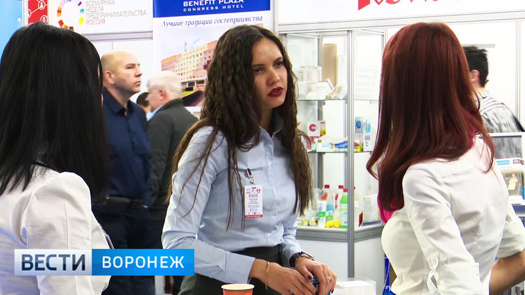 «Бизнес для каждого». Форум предпринимателей открылся в Воронеже