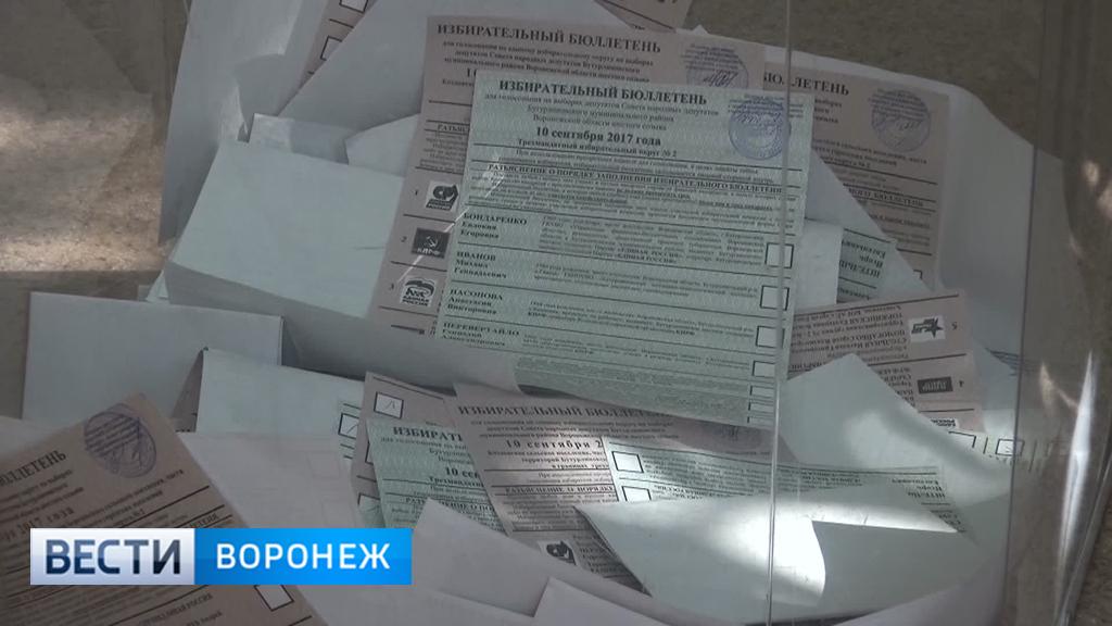 ВВоронежской области подытожили  цельного  дня голосования