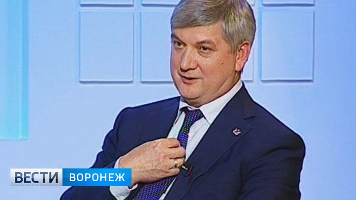 Мэр Воронежа назвал фамилию нового главного архитектора