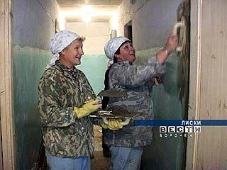 6 месяцев длится ремонт в одном из домов Лисок