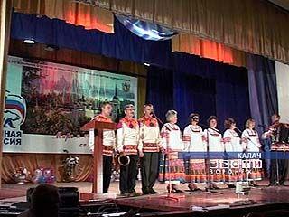 """650 человек участвовали в форуме """"Единой России"""""""