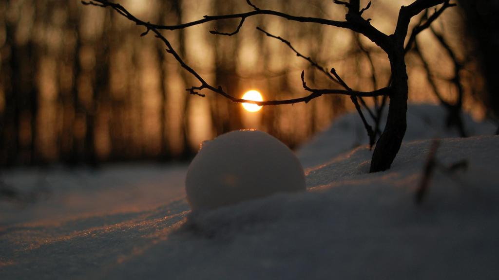 Прогноз погоды на 22.01.18