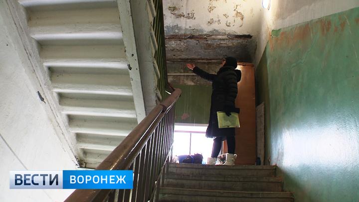 В Воронеже капремонт принёс жителям старого дома дополнительные коммунальные проблемы