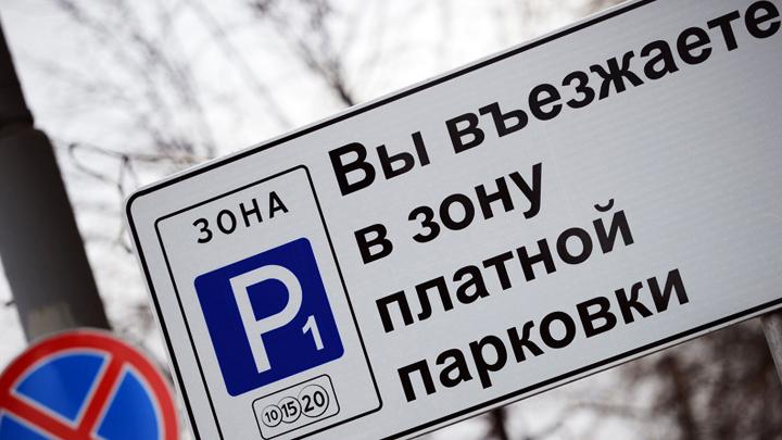 К концу лета у воронежцев может появиться чёткое представление о будущих платных парковках