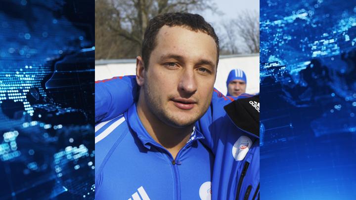 Бобслеист из Воронежской области станет участником Олимпиады-2018 в Пхенчхане