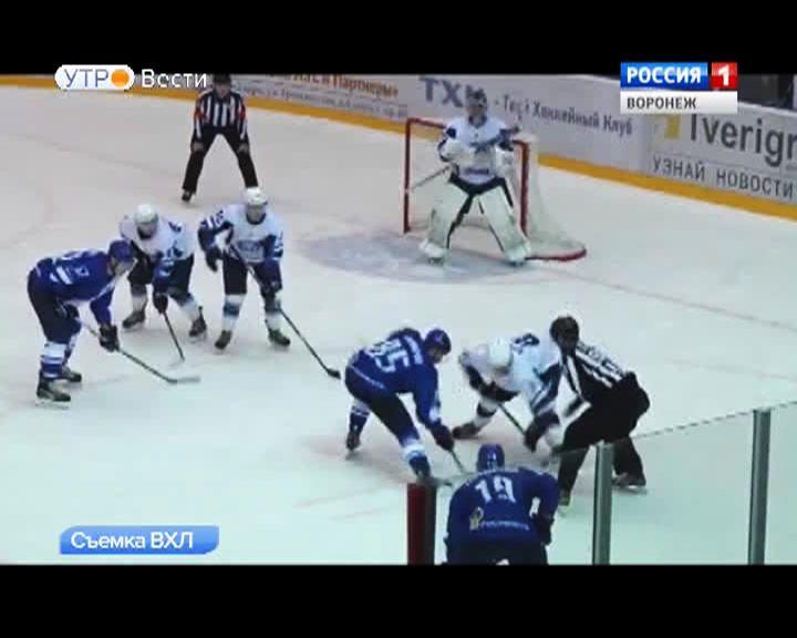 Воронежский «Буран» заработал первое очко вновом сезоне