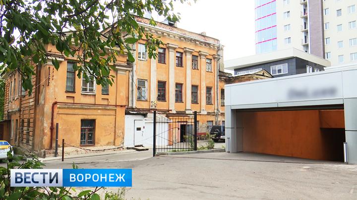 Власти Воронежа выбрали подрядчика для разработки проекта реставрации Дома кантонистов