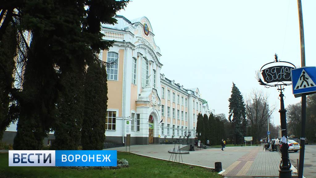 Студентов Воронежского аграрного университета готовы принять в опорном вузе и ВГУ