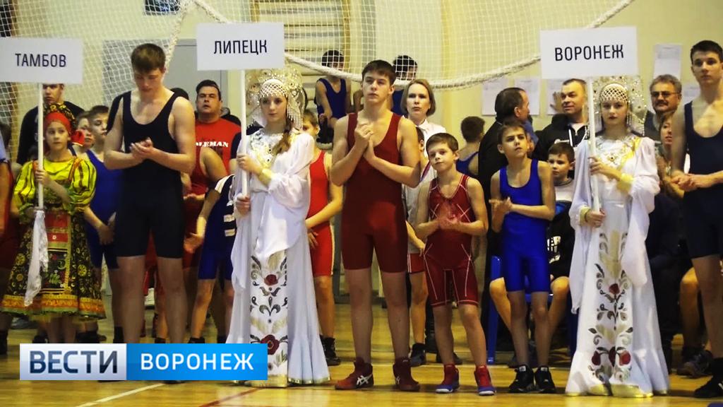 В Воронежской области прошёл Всероссийский турнир по греко-римской борьбе