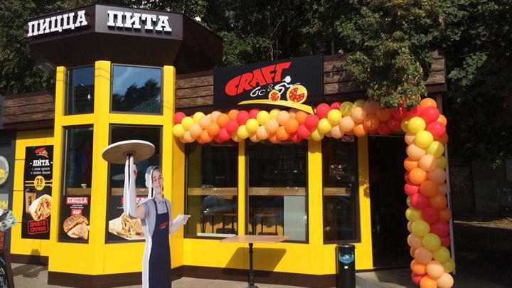 В Воронеже сеть пиццерий Craft Pizza представила новый формат Craft&Go