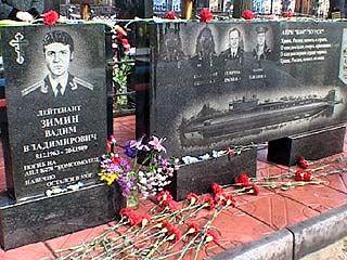 7 апреля - День памяти погибших на водах при защите Отечества