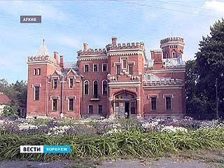 """""""7 чудес Воронежской области"""" выберут сами жители"""