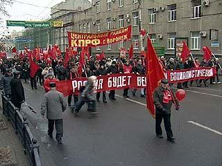 7 ноября воронежские коммунисты отметили шествием и митингом