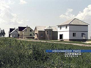 7 вариантов коттеджей представлено около посёлка Нечаевка