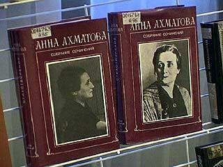 70-летию приезда Ахматовой в Воронеж посвятили музыкальный вечер