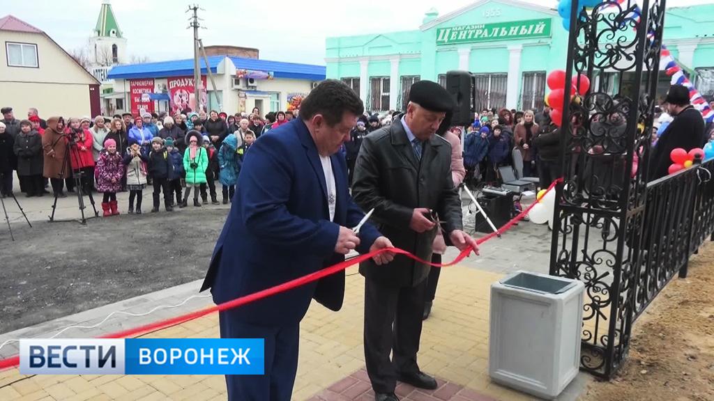 В Петропавловке состоялось открытие обновлённого центрального сквера