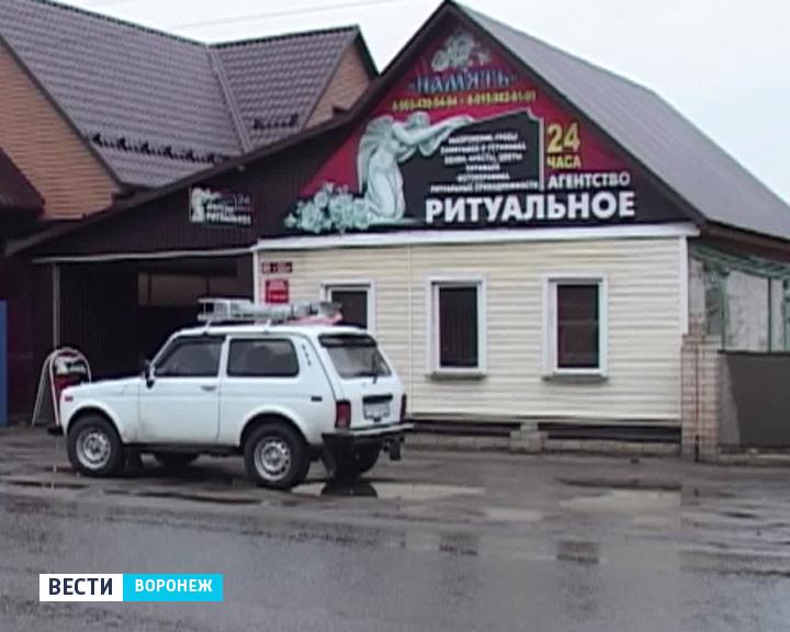 Власти Калача пытаются очистить центр города от ритуальной атрибутики