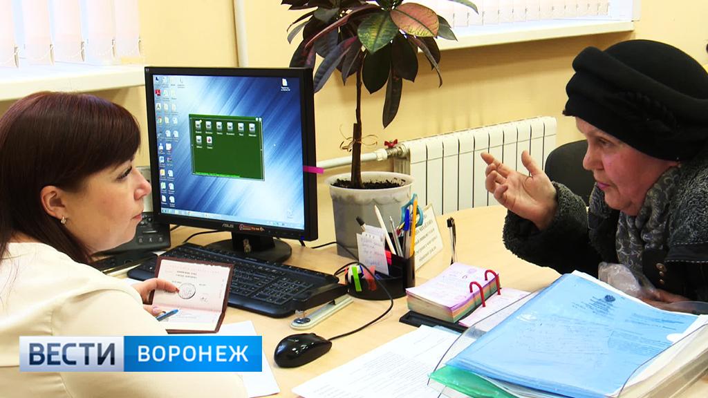 Воронежцев чаще всего волнуют вопросы, связанные со сферой ЖКХ