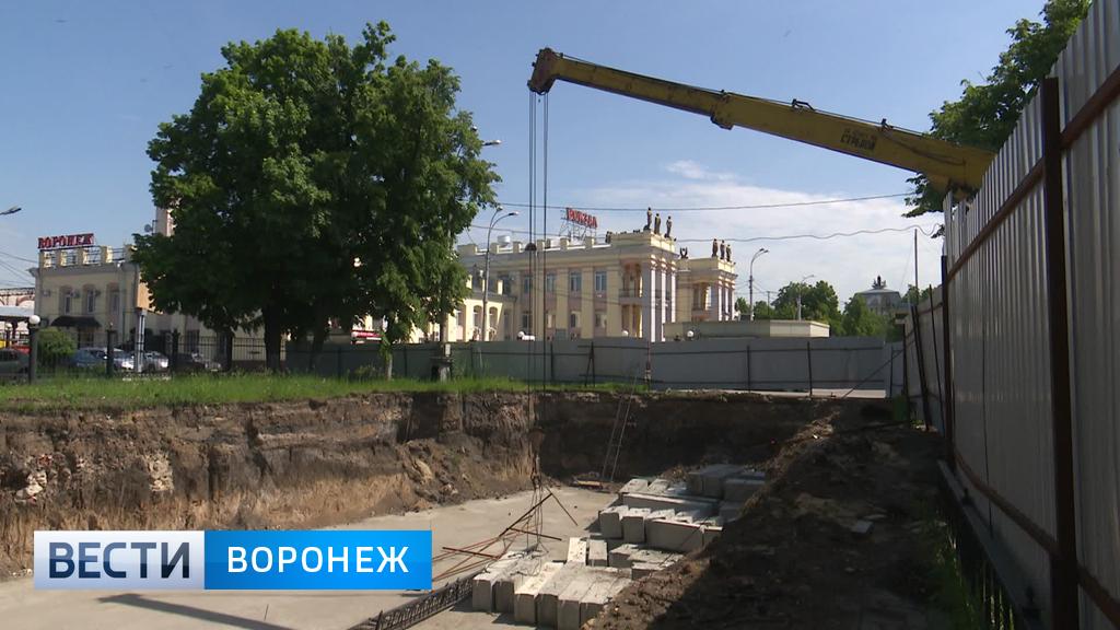 На месте котлована под кафе у вокзала «Воронеж 1» снова появится зелёная зона