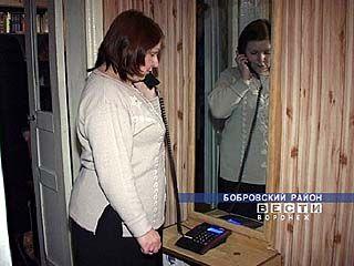 8-тысячный абонент был подключен к телефонной сети в Боброве