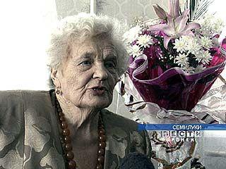 85 лет исполнилось Александре Скляровой