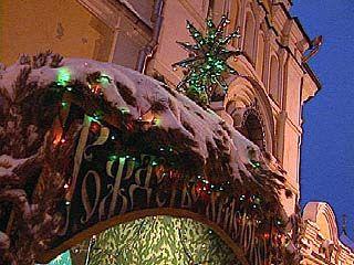 87% воронежцев отметили Рождество