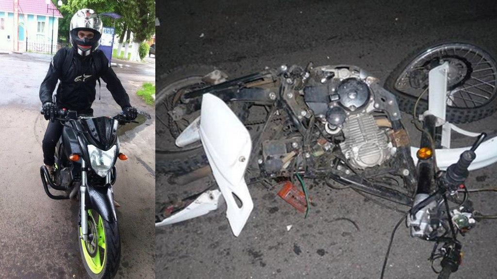 Мама мотоциклиста, погибшего в ДТП у воронежского села: «Автоледи хочет уйти от наказания»
