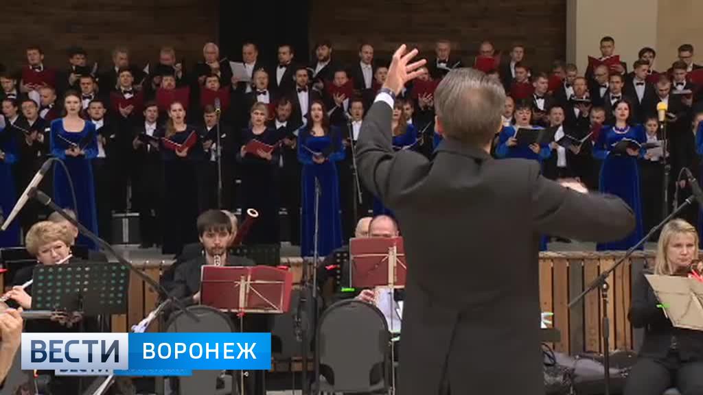 36 хоровых коллективов выступили перед воронежцами в День славянской письменности