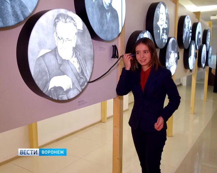 Увидеть Воронеж с необычного ракурса и услышать голоса великих людей можно в новом музее