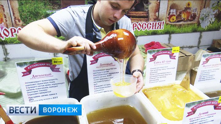 Мёд и Иван-чай привезли  в Воронеж из Алтая