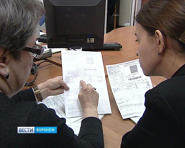 Воронежцы нашли в своих квитанциях графу «общедомовые нужды», которой быть не должно