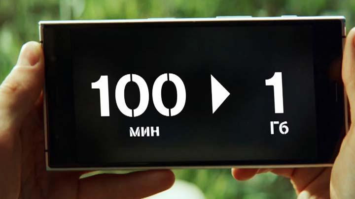 С новыми тарифами «Билайн» воронежцы смогут менять минуты и SMS на гигабайты