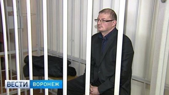 Облсуд продлил арест бывшему главному архитектору Воронежа в годовщину дела о взятках