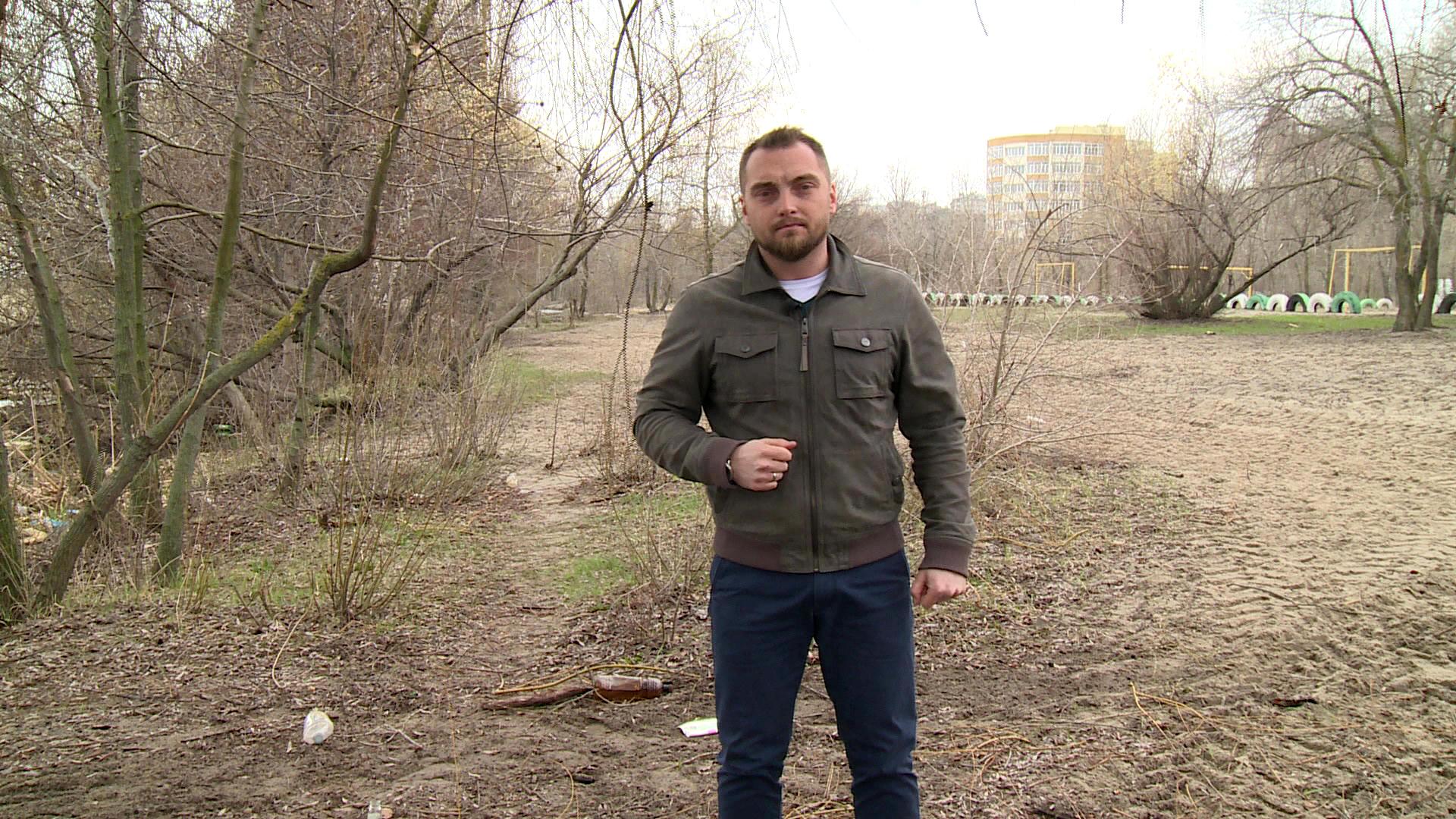 Прогноз погоды с Ильёй Савчуком на 21 – 22.04.18